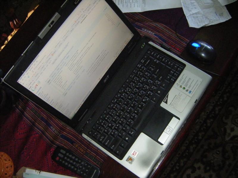 Acer 5052