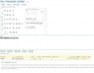 Lao character picker 11 - Google Chrome
